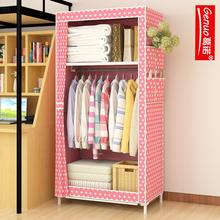 宿舍儿童储物布衣柜简约现代经济型布艺收纳小衣橱 简易学生衣柜