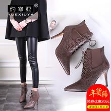 约修亚棕色短靴女冬季系带尖头蛇纹高跟鞋时尚女士皮靴女冬靴图片