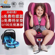 德国ekobebe儿童安全座椅汽车用0-3-4-6-9个月-12岁isofix硬接口图片