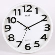 宝丽时尚简约挂钟卧室客厅静音时钟大挂表现代立体创意石英钟表