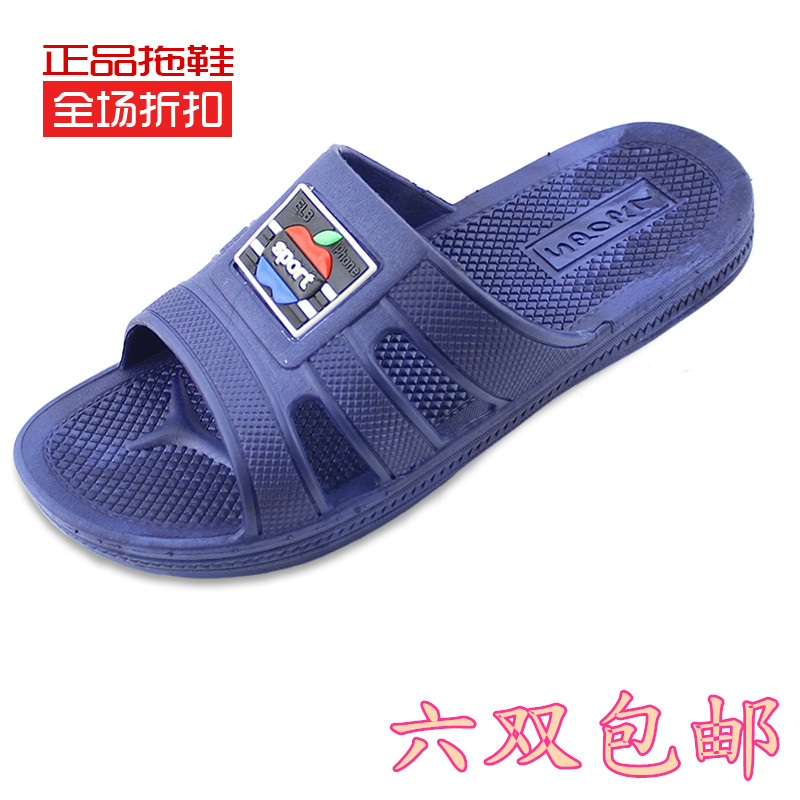 Product #36598268086