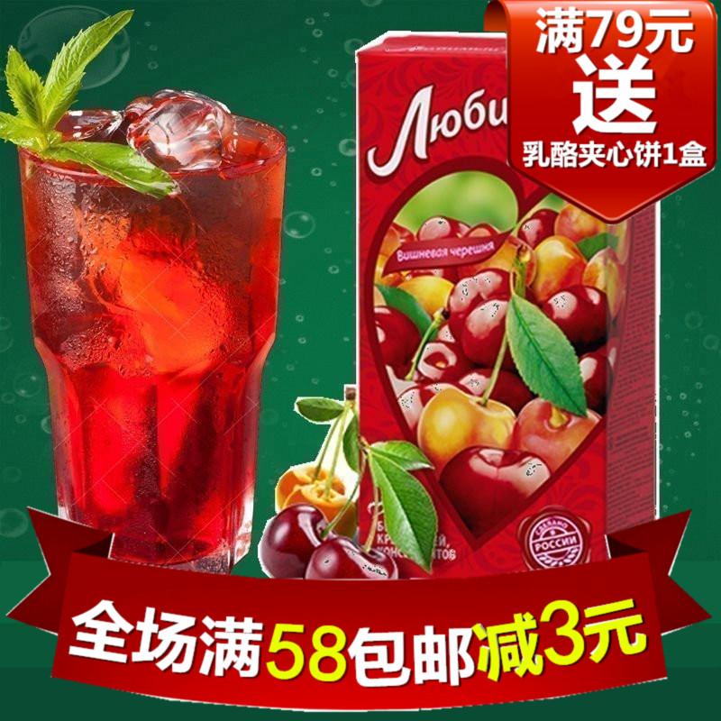 4盒包邮】特价果汁俄罗斯进口饮料饮品950ml樱桃榨汁浓缩果汁