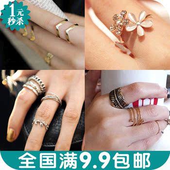 韩国饰品潮人纯银镂空关节女食指