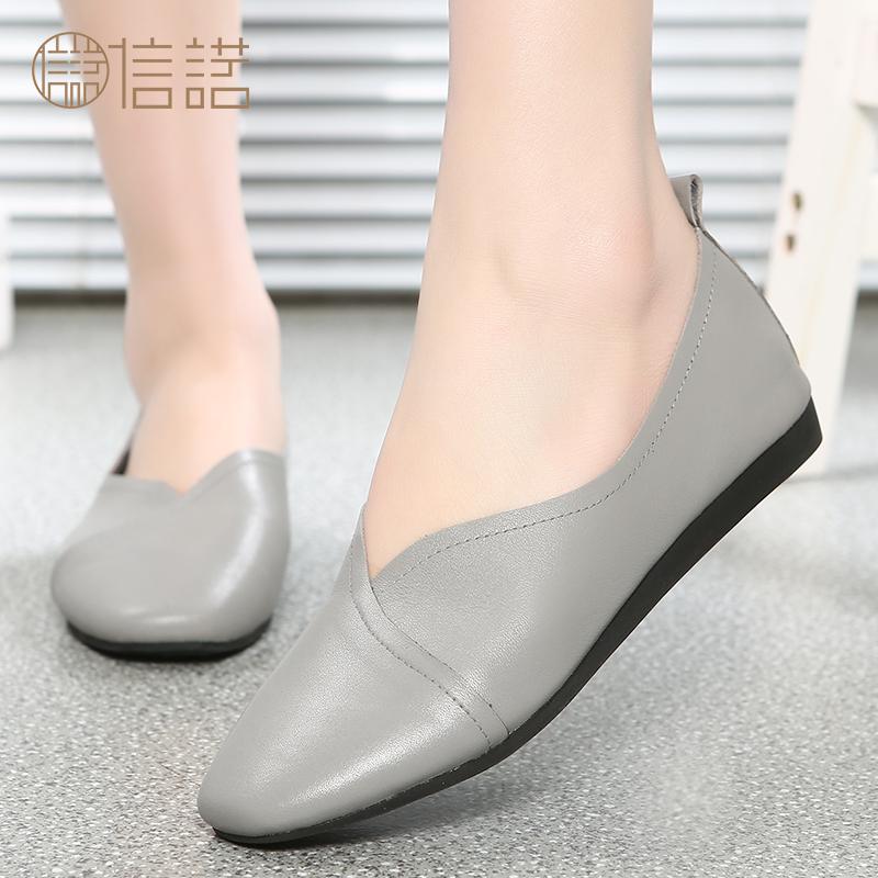 信诺2017春季单鞋真皮软底妈妈鞋中年平跟平底女鞋防滑浅口皮鞋女