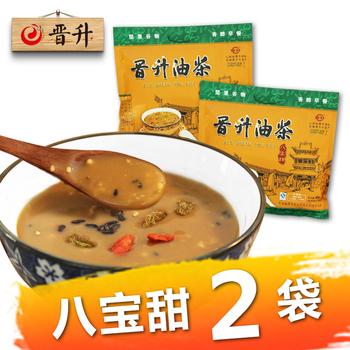 晋升传统油茶八宝甜油茶面400g*2袋油炒面特产营养早餐冲饮包邮