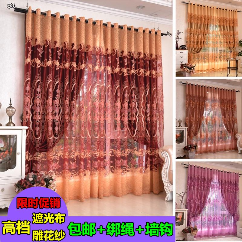 成品落地窗现代客厅遮光布欧式奢华窗帘布定制特价婚