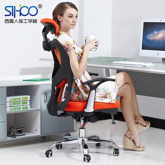 【西昊】电脑椅 家用转