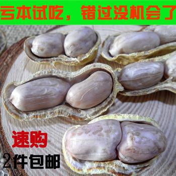 福建龙岩农家蒜香五香花生原味咸