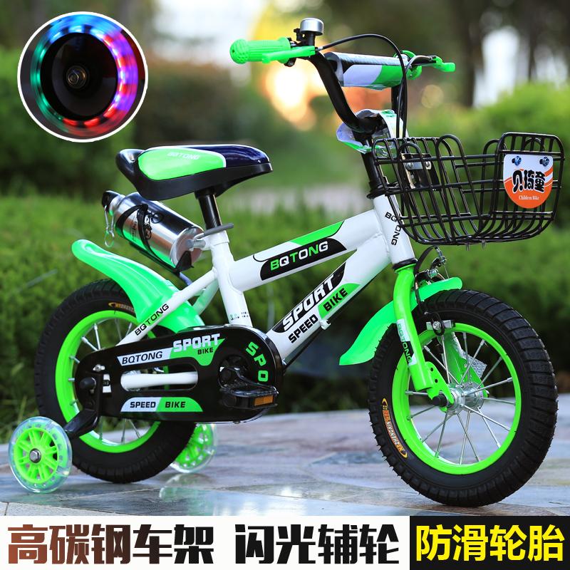 儿童单车2 3 4 5 6 7 8 9岁绿男女孩子自行车二轮脚踏车高档童车