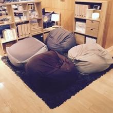 创意卧室懒骨头豆包袋榻榻米 无印沙发良品全棉舒适布艺懒人沙发