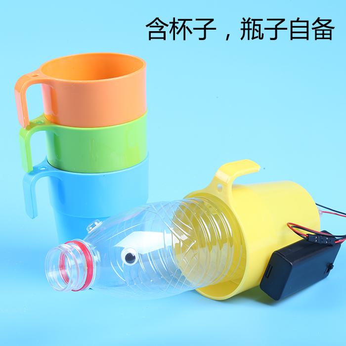 小学生diy创意吸尘器 儿童科学玩具 科技小制作