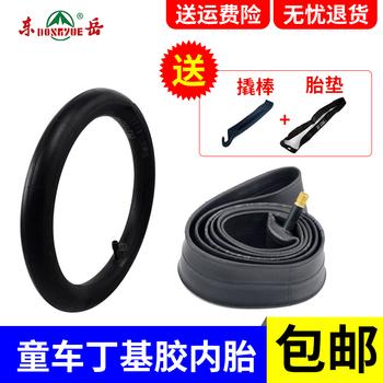 儿童自行车充气车轮胎12/14/16寸内胎童车配件1.75/2.125/2.4通用