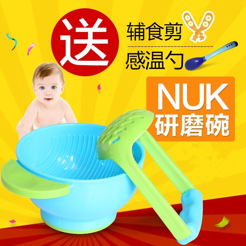 美国新版nuk研磨碗婴儿手动辅食研磨器宝宝食物果泥辅食工具
