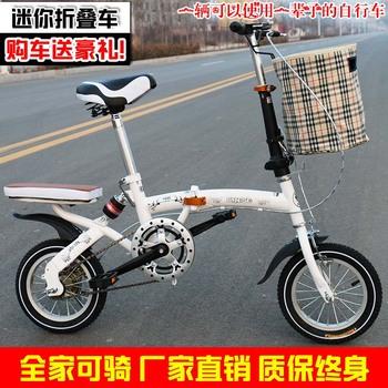 小轮折叠自行车减震自行车女士单
