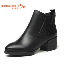 红蜻蜓女鞋2017秋冬新款真皮加绒女短靴尖头粗跟高跟切尔西靴子图片