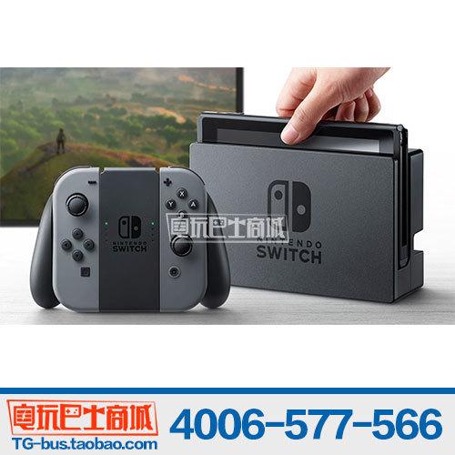 电玩巴士 任天堂Nintendo Switch NS主机 NX 日版/港版 现货 包邮