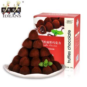 依蒂安斯进口料手工纯可可炭黑松露巧克力零食品礼盒装糖果288g