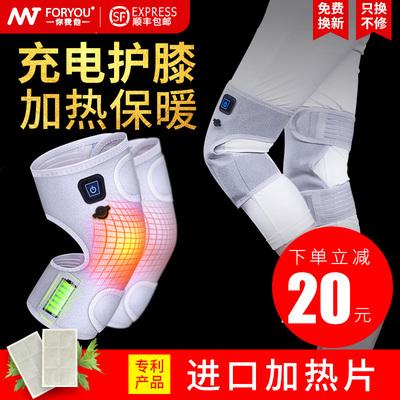 电加热护膝艾灸充电发热保暖老寒腿关节保暖炎男女士盖理疗电热仪