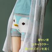 高腰睡眠短裤 生理期护腹暖宫裤 超大弹力保暖居家裤/买2送1