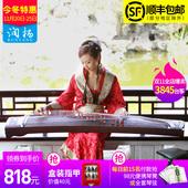 润扬古筝 百凤朝阳专业教学入门挖嵌琴 初学者考级扬州演奏乐器
