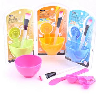 调海藻面膜膜粉美容美妆工具套装4件套面膜碗面膜棒面膜刷