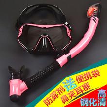 Kuyuo潜水镜浮潜三宝套装成人儿童装备近视面镜浮潜全干式呼吸管