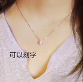 日韩国项链女吊坠锁骨链女款简约短款甜美百搭配饰品礼物