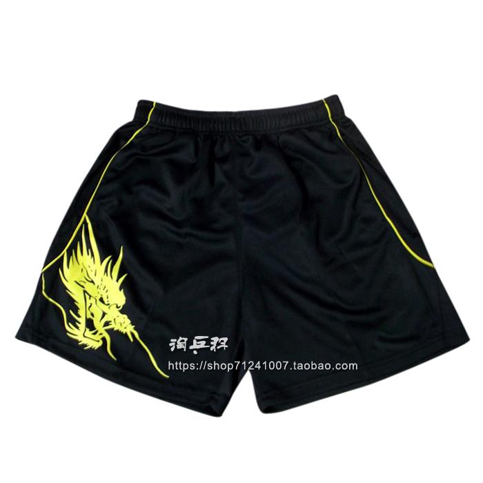 乒乓球服短裤男女款短裤儿童羽毛球短裤运动短裤速干透气排汗龙裤