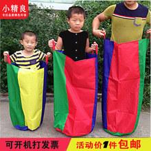 袋鼠跳跳袋幼儿园小孩耐磨双层布跳袋儿童感统训练器材亲子加厚款