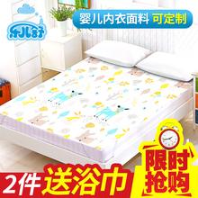 婴儿隔尿垫超大号防水透气儿童宝宝可洗床笠床单老人成人床罩秋季