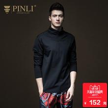 PINLI品立2017秋季新款男装修身半高领长袖T恤打底上衣B173311024