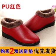 天天特价冬季老北京布鞋女棉鞋妈妈鞋高帮防滑加厚防水女棉靴女鞋