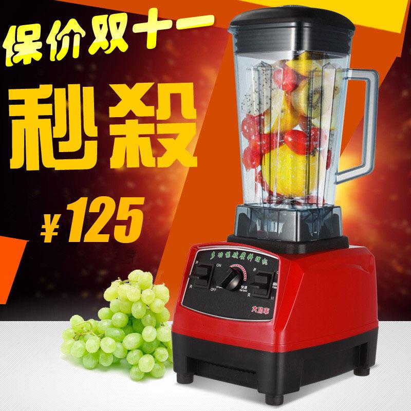 Meichen多功能家用商用破壁料理机水果榨汁豆浆搅拌沙冰碎肉机