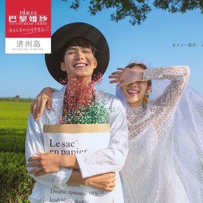 上海巴黎婚纱摄影 济州岛全球旅拍三亚巴厘岛旅拍婚纱照工作室