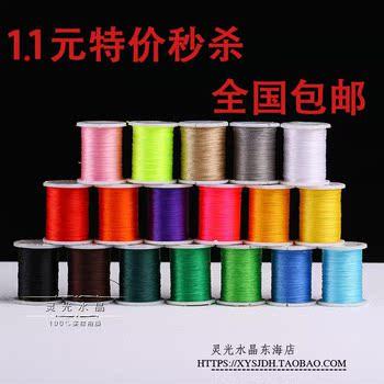 包邮台湾股线塔线3股4/6/9/12股线流苏线红绳线DIY水晶项链线