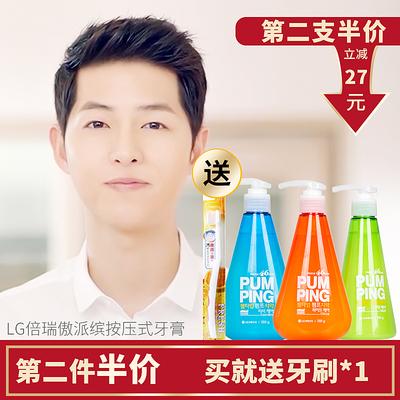 韩国进口LG倍瑞傲竹盐派缤按压式牙膏成人牙齿去口臭包邮液体