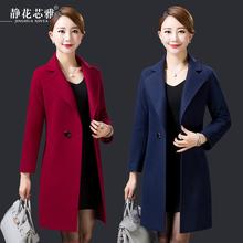 显瘦收腰时尚 羊毛绒外套 修身 中长款 加厚韩版 2016新款 毛呢大衣女