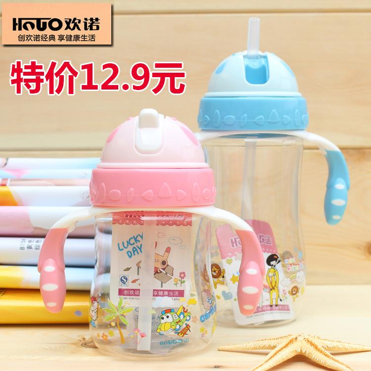 宝宝儿童带盖塑料吸水杯时尚杯防漏水杯带把可爱杯
