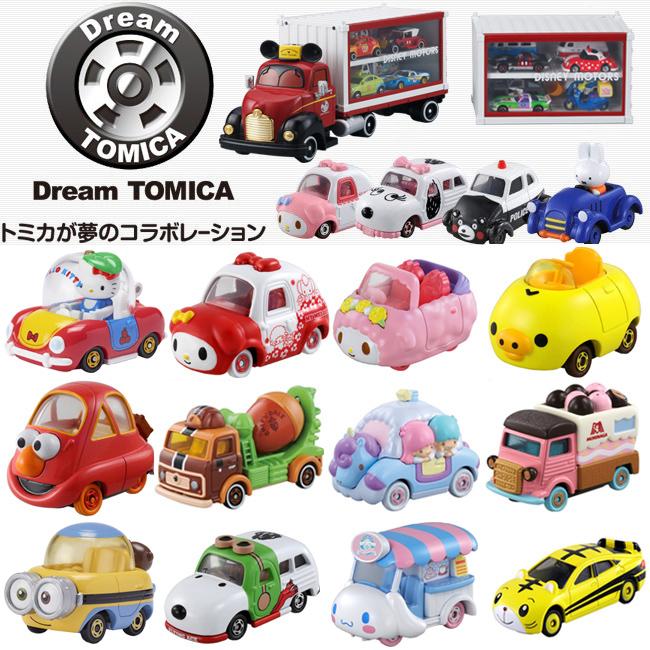 Tomica多美卡tomy梦幻迪士尼卡通车玩具米奇集装箱卡车美乐蒂巧虎