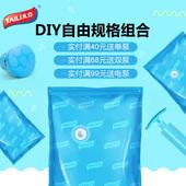 衣物棉被收纳袋中小号特大号透明防潮加厚袋子 太力抽真空压缩袋