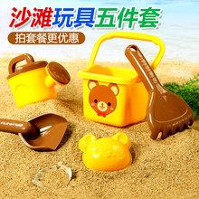 宝宝挖沙滩桶套装 戏水洗澡儿童海边沙模铲子工具 建雄沙滩玩具