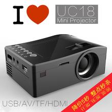 缺货优丽可UC18miniprojector高清便携led1080P投影机