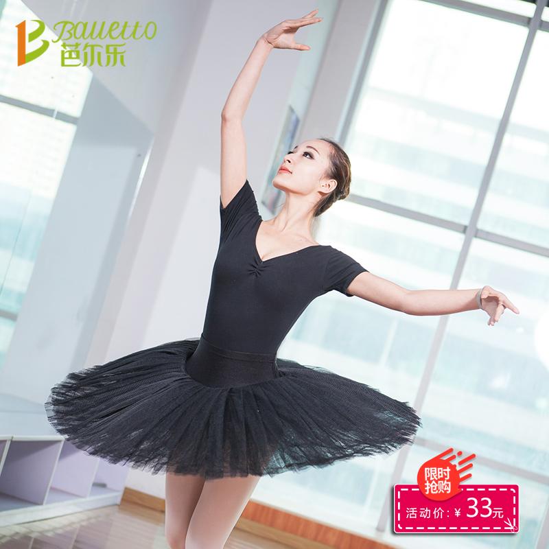 芭尔乐形体芭蕾舞蹈练功服女成人竞技比赛体操服短袖紧身连体衣