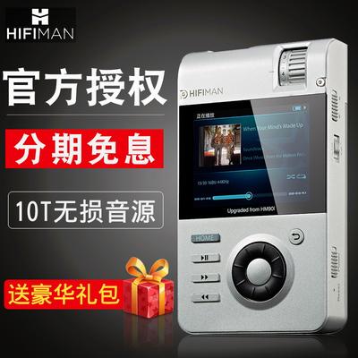 【分期免息】HIFIMAN HM-901U hm901s无损HIFI音乐播放器MP3