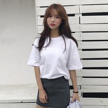 秋装新款韩版简约百搭纯白色短袖T恤女宽松显瘦圆领打底衫上衣潮