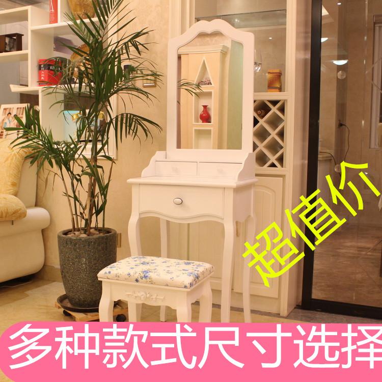 欧式梳妆台简约小户型美甲化妆桌现代