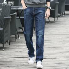 大码 牛仔裤 长裤 品牌弹力高腰直筒休闲男款 大牛博斯秋冬季宽松男士