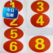 包邮 贴纸 12CM定制大号防水圆形数字贴不干胶顺序标签楼梯活动号码