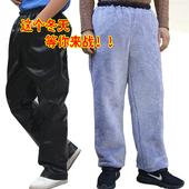 洗车防尘汽修厨师宽松工作服防护服耐磨劳保裤 加厚绒皮裤 工作裤图片