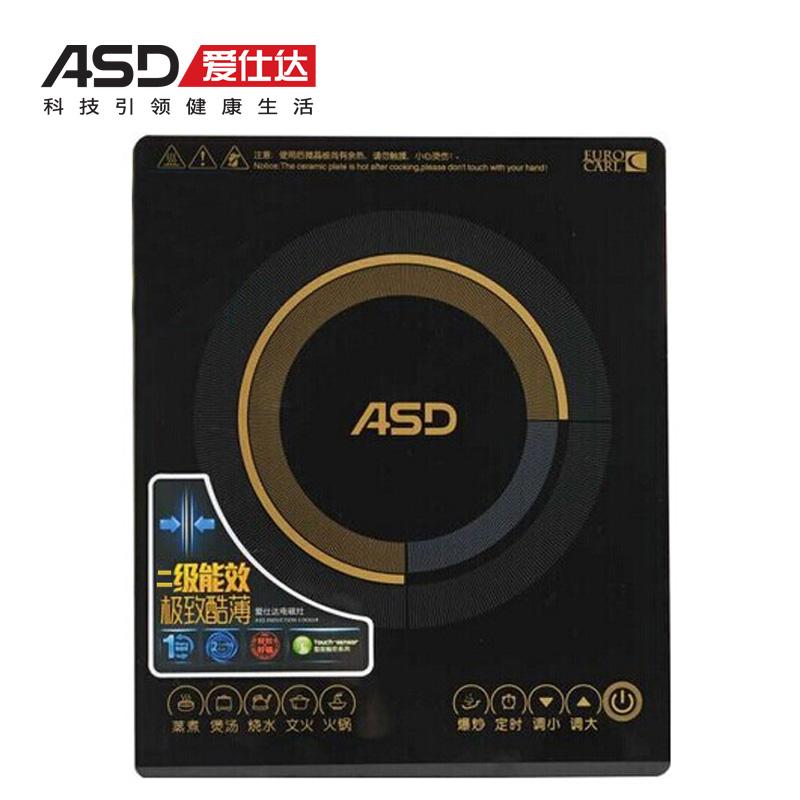 黑色爱仕达AI微晶大整板电磁炉触摸屏 ASD